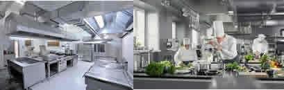 آشچزخانه